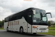 Трансортные услуги,  пассажирские перевозки